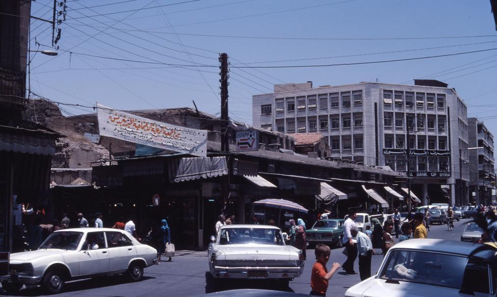 Navn:      37 - Damascus - gullsok 2.jpg Visninger: 422 Størrelse: 87.3 Kb