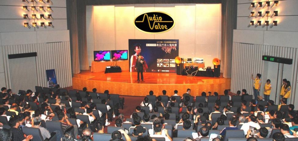 Navn:      Audio Valve demo..jpg Visninger: 448 Størrelse: 77.6 Kb