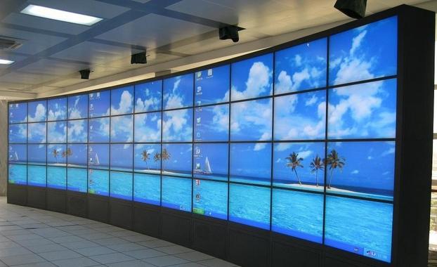 Navn:      Big-display.jpg Visninger: 215 Størrelse: 182.4 Kb