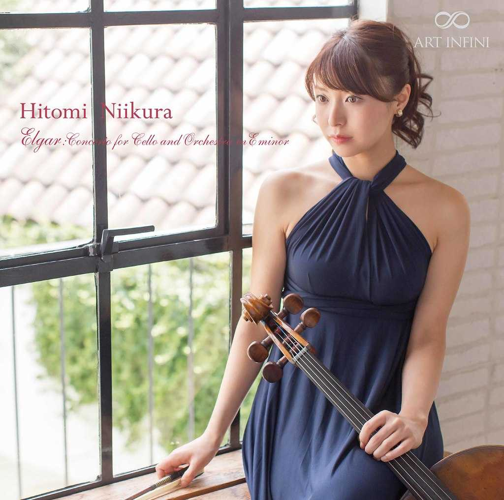 Elgar  Cello Concerto in E Minor, Op  85 - Bruch  Kol nidrei, Op  47.jpg