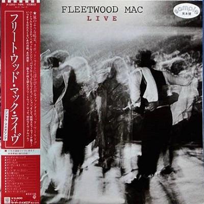 Navn:      Fleetwood_mac_live.jpg Visninger: 418 Størrelse: 71.0 Kb