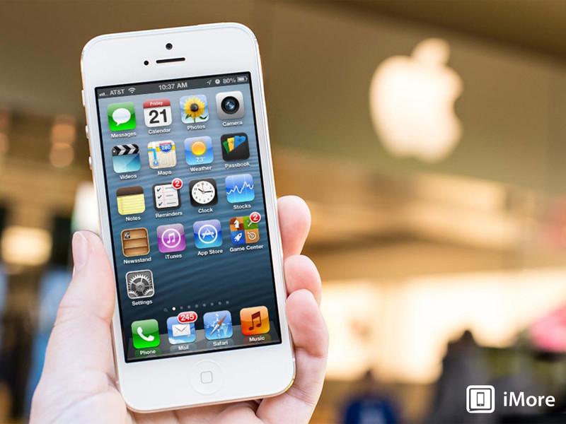 Navn:      iphone_5_apple_store_hero_4x3.jpg Visninger: 996 Størrelse: 108.0 Kb