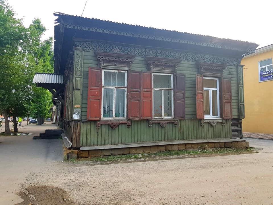 Irkutsk.jpg