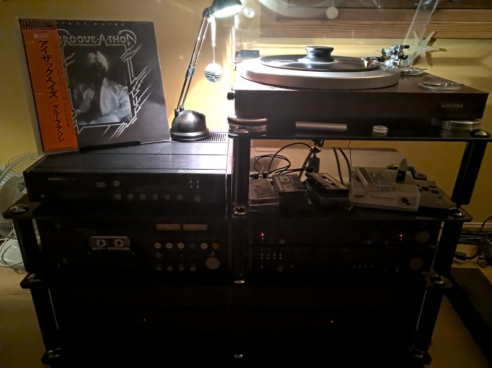 Isaac Hayes-Groove-A-Thon.jpg