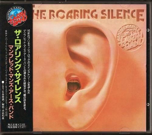 Navn:      Manfred Mann´s Earth Band - The Roaring Silence. CECC - 00123. 1982..jpg Visninger: 92 Størrelse: 33.3 Kb