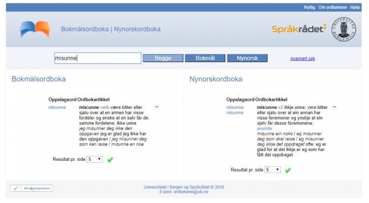 misunne_ordbok.jpg