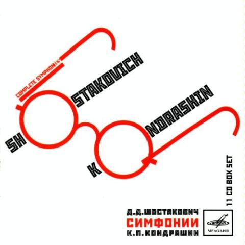 Shosta Symfonier Kondrashin.jpg