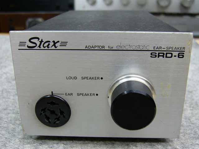 stax_srd-6.jpg