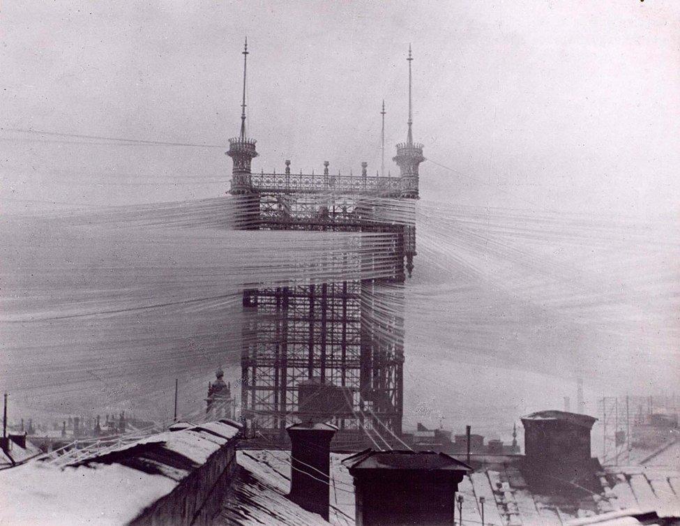 Navn:      Stoskholm telephone 1890.jpg Visninger: 464 Størrelse: 138.4 Kb