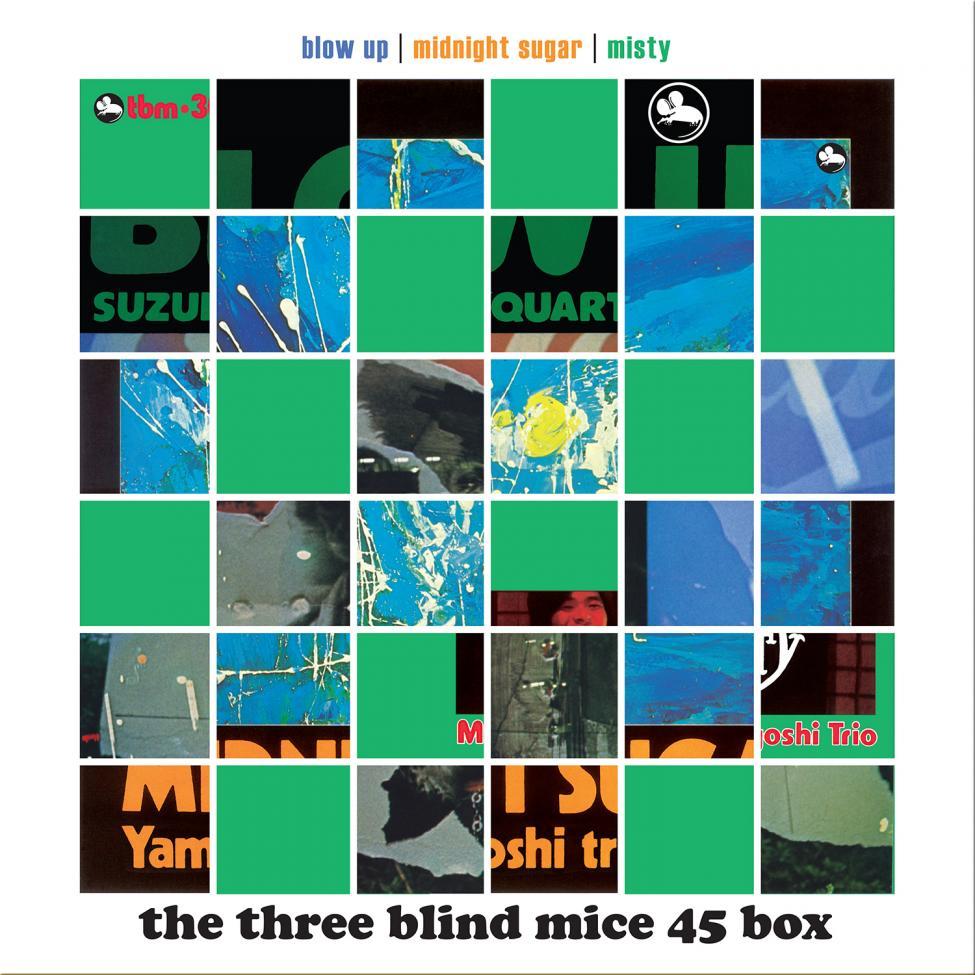 Navn:      Three Blind Mice  6 LP set  1500-1500-72.jpg Visninger: 633 Størrelse: 123.5 Kb