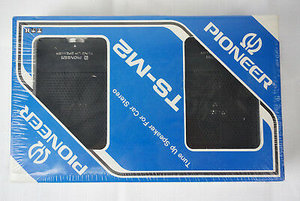 Pioneer-TS-M2-Tune-Up-Speakers-for-Car-Stereo.jpg